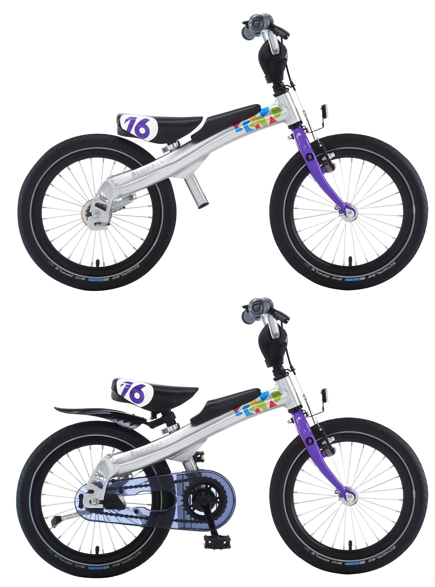 "RENNRAD 16"" Dual Mode Run / Ride Bike Purple"